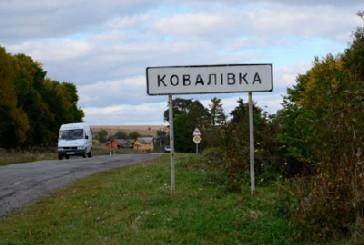 """На Тернопільщині горе-грабіжників затримали """"на гарячому"""""""