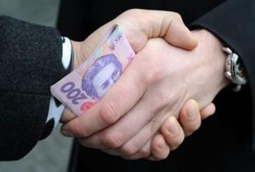 Екс-заступниця голови РДА притягнена до відповідальності за корупцію