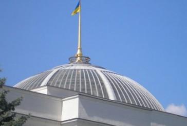 В Україні введена кримінальна відповідальність за підкуп виборців