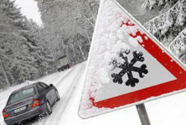 ДАІ закликає всіх учасників дорожнього руху бути вкрай обережними на дорозі!