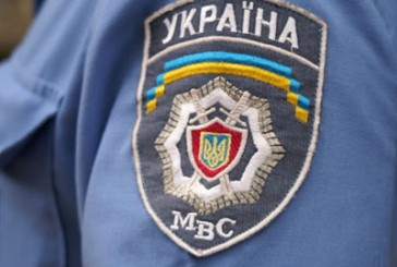 Міліція Тернопільщини працює в посиленому режимі