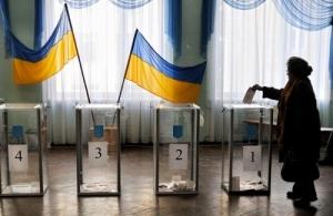 Голосування на Тернопільщині розпочалося вчасно