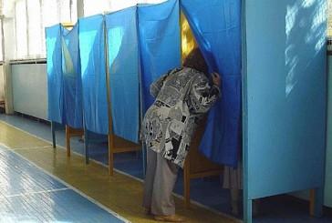 Розповсюдження агітаційних листівок однією із політичних партій не підтвердилася