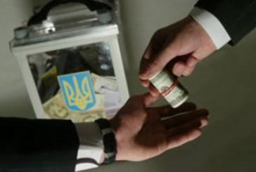 1000 гривень за голос пропонували на Тернопільщині