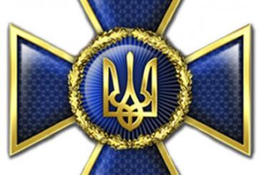 """СБУ затримала злочинну групу, яка готувала проголошення т.зв. """"Одеської народної республіки"""""""