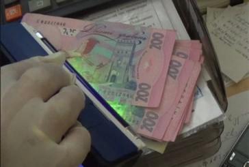 1500 гривень вимагала чиновниця за послугу