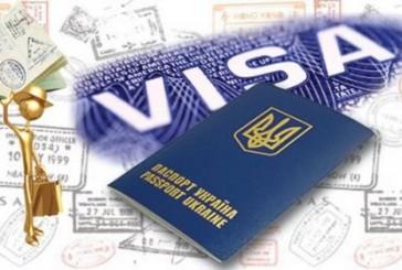 МЗС пояснив, чому Польща вимагає додаткові документи для видачі Шенгенських віз