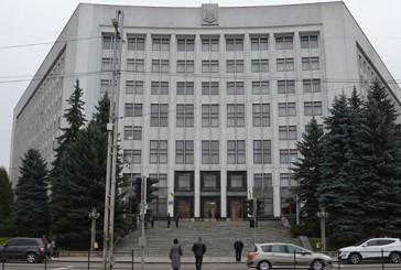 """Правоохоронці розшукують """"мінера"""" Тернопільської ОДА"""