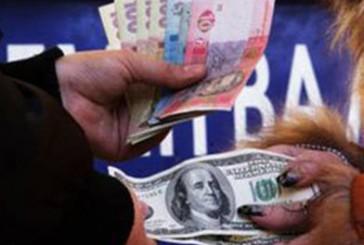 На Тернопільщині деякі працівники банків спекулюють валютою