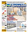 Dosie_102(11)