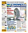 Dosie_102(4)