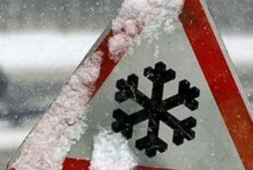 Державтоінспектори закликають бути обережними на дорозі