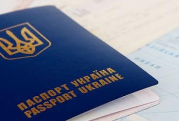 На Тернопільщині майже вдвічі зріс попит на закордонні паспорти