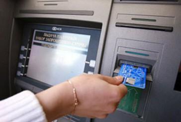 Майже 8 тисяч гривень зняла жінка з карточки свого залицяльника