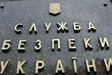 СБУ зареєстрували більше 36 кримінальних проваджень за статтею «державна зрада»