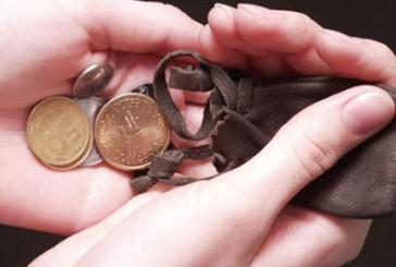 На Тернопільщині зловживають соціальними виплатами