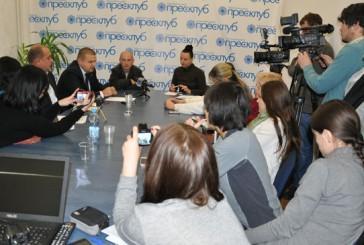 Тривають слідчі дії щодо заяви журналіста інтернет-видання