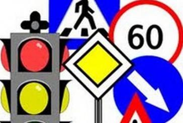 10 листопада в Україні стартував Всеукраїнський тиждень безпеки дорожнього руху