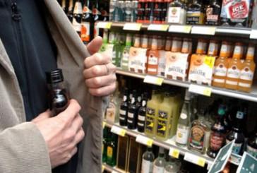 Бажання безкоштовно випити та поїсти закінчилося для тернополянина відкриттям кримінального провадження