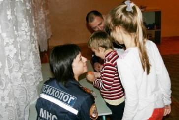 Тернопільська область: психологи ДСНС надають допомогу дітям вимушених переселенців зі Сходу України