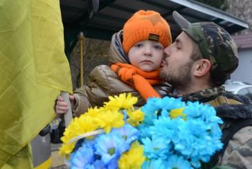 Правоохоронці Тернопільщини повернулися із зони АТО
