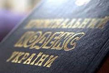 Тернопільські поліцейські підозрюють іноземця в трьох  майнових злочинах