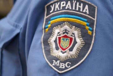 Тернопільська міліція несе посилений варіант служби та стежить за безпекою на стратегічних об'єктах краю
