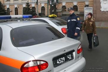 Тернопіль: рятувальники допомогли вимушеному перселенцю з Луганської області