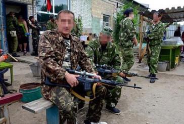 СБУ затримала колишнього працівника Державної служби з надзвичайних ситуацій України, який перейшов на бік терористів