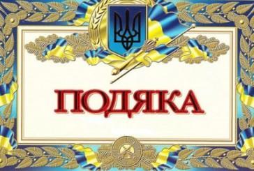 Керівництво обласної міліції вдячне за допомогу працівникам заводу «Оріон»