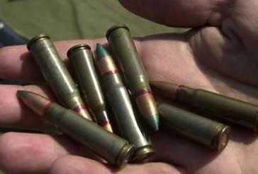 Працівник міліції незаконно відправив боєприпаси із зони АТО. Розпочато кримінальне провадження