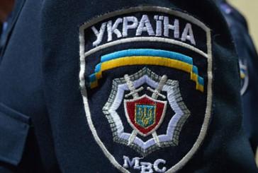 Міліціонерів, які порушують Закон, притягують до відповідальності
