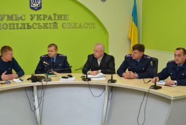 Спостерігачі місії ОБСЄ прибули на Тернопільщину