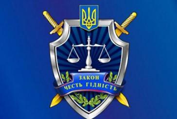 Прокурор області на брифінгу повідомив про розслідування резонансних кримінальних проваджень