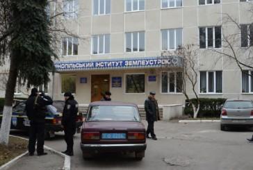 Про замінування  будівлі антимонопольного комітету повідомили з Луганщини