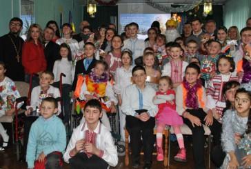 Діткам з особливими потребами Святий Миколай передав солодкіподарунки
