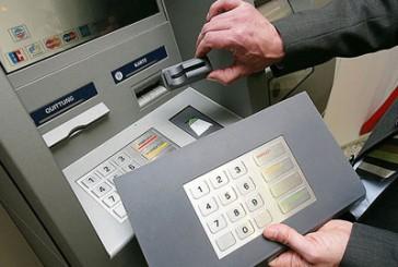Правоохоронці перевірили захищеність банкоматів