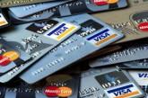 Поліцейські застерігають: телефонні шахраї представляються працівниками банку