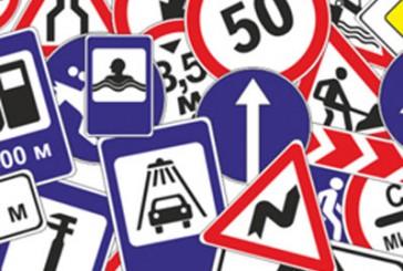 День безпеки дорожнього руху відбувся в ПТУ№4