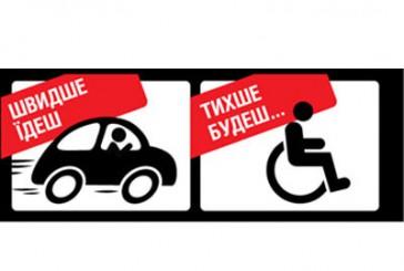 Три протоколи за одне ДТП склали державтоінспектори Тернопільщини