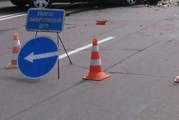 Без аварій на дорогах Тернопільщини не минає і дня