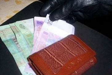 У Ланівцях кишенькарка намагалася пограбувати пенсіонерку