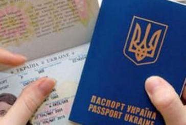 Іспит зі знання законодавства з питань оформлення біометричних паспортів склали працівники міграційної служби Тернопільщини