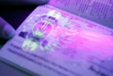На Тернопіллі біометричний паспорт можна оформити вже у 7 територіальних підрозділах міграційної служби