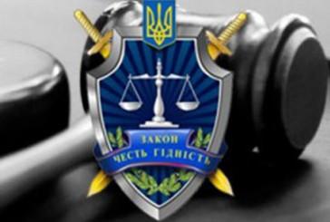Кримінальне провадження за фактом вчинення активістами хуліганських дій біля Кременецького райсуду розслідуватиме обласна міліція Рівненщини