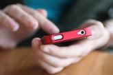Оперативники міськвідділу поліції розшукали зловмисника, котрий привласнив чужий смартфон