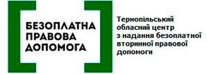 legalaid