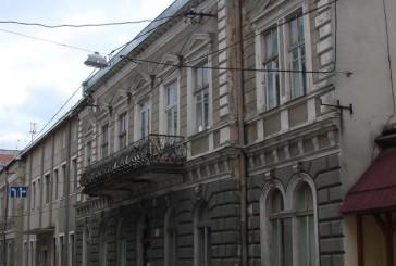 У Тернополі СБУ попередила відчуження у громади історичного будинку вартістю 15 мільйонів гривень