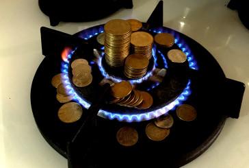 СБУ попередила збитки бюджету на понад 7,5 мільйона гривень під час постачання газу соціальним об'єктам Тернопільщини