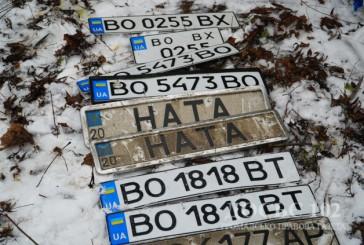 Викрадача номерних знаків піймали оперативники Тернополя